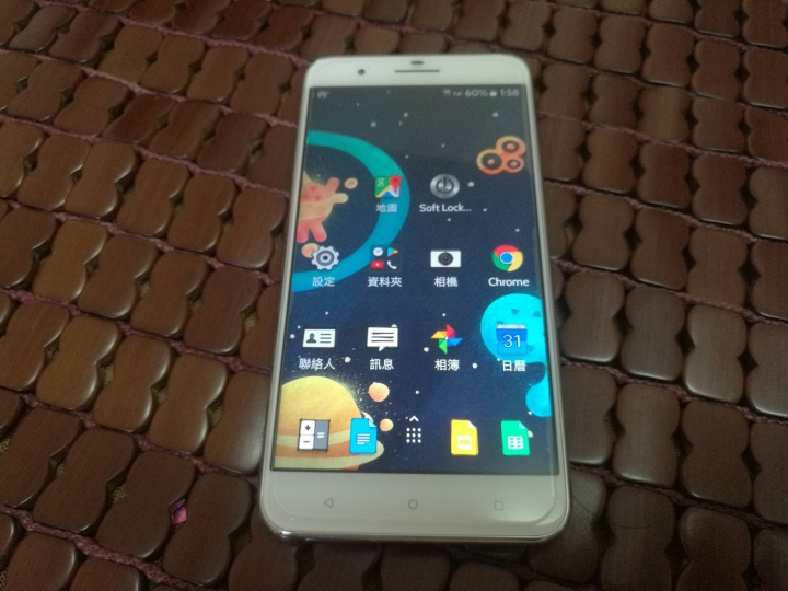 HTC ONE X10 銀色 3G 32GB 4000mah大電量