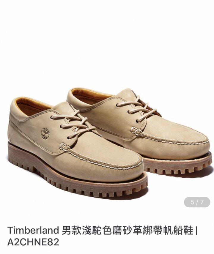 Timberland駝色磨砂革綁帶帆船鞋
