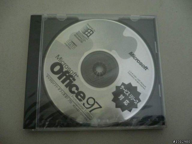 office 97 professional 日文專業版