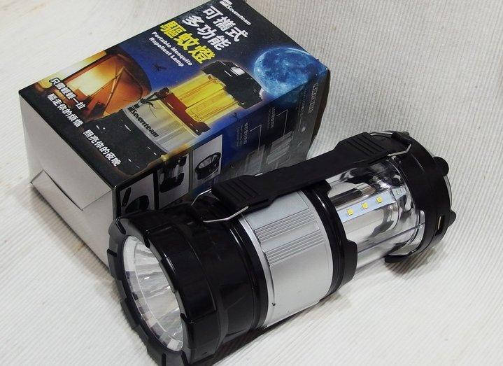 七盟LED可攜式驅蚊燈/照明燈, 近新品. 全新金盾噴霧防身器, 一起賣.