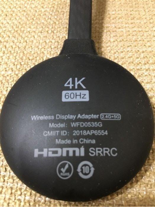 海備思 華為認證高清無線投屏器手機同屏器電視機傳輸特賣