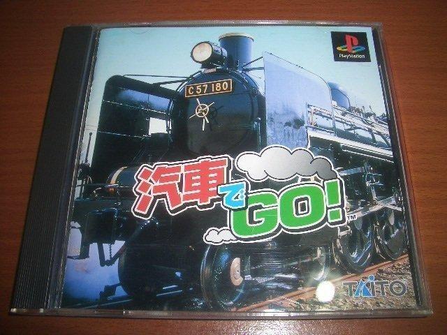 PS3 / PS2 / PS 對應 汽車GO! 蒸氣火車向前走