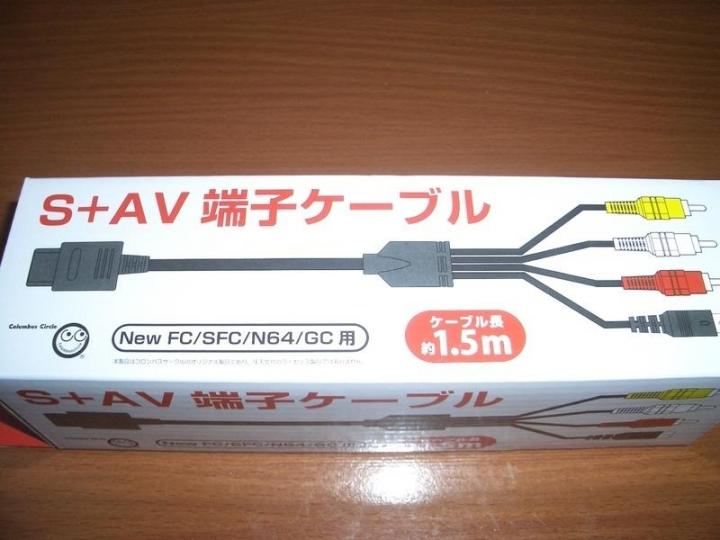✿日本✿ 主機用 S端子+AV端子線 對應 任天堂NEW FC 超級任天堂SFC Nintendo 64 NGC GC