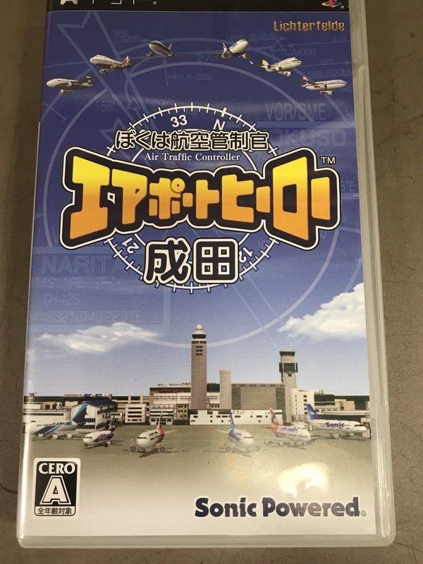 PSP 我是航空管制官 夢幻飛機場:日本成田國際機場