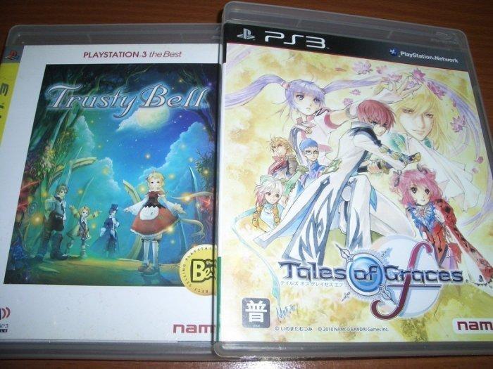 PS3 信賴鈴音 蕭邦之夢 重奏加強版 + 時空幻境 美德傳奇 F TOGF