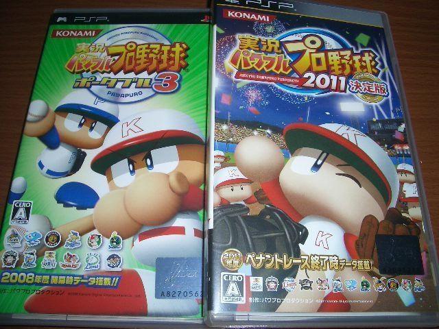 PSP 實況野球3代 & 決定版 純日版 ~ 另有PS3 PS2 職棒野球魂野球魂 MLB 美國職棒大聯盟