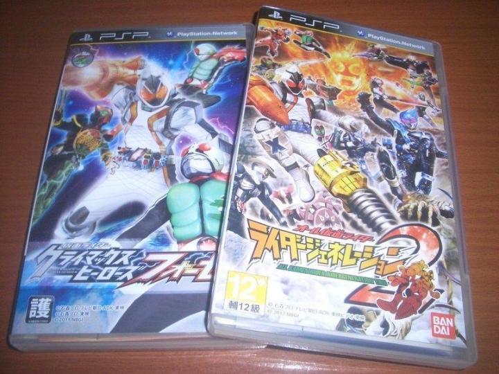 PSP 假面騎士 巔峰英雄 FOURZE & 假面騎士全集合 騎士世代 2
