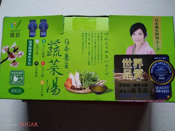 常景日本養生蔬菜湯60入(超濃縮精華粉末包免運
