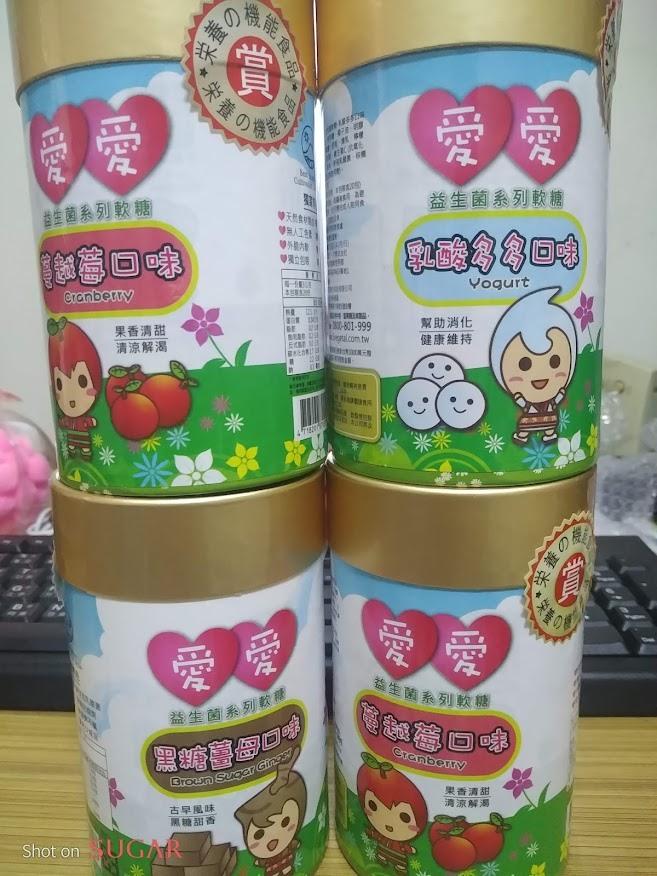 4罐日本進口愛愛益生菌軟糖(乳酸多多、曼越莓及黑薑糖口味)