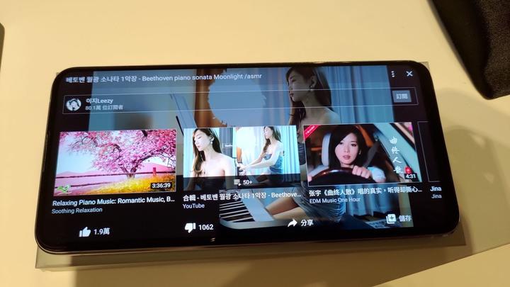 [ 自售 ] ZenFone 6 銀色 ZS630KL 6GB/128GB