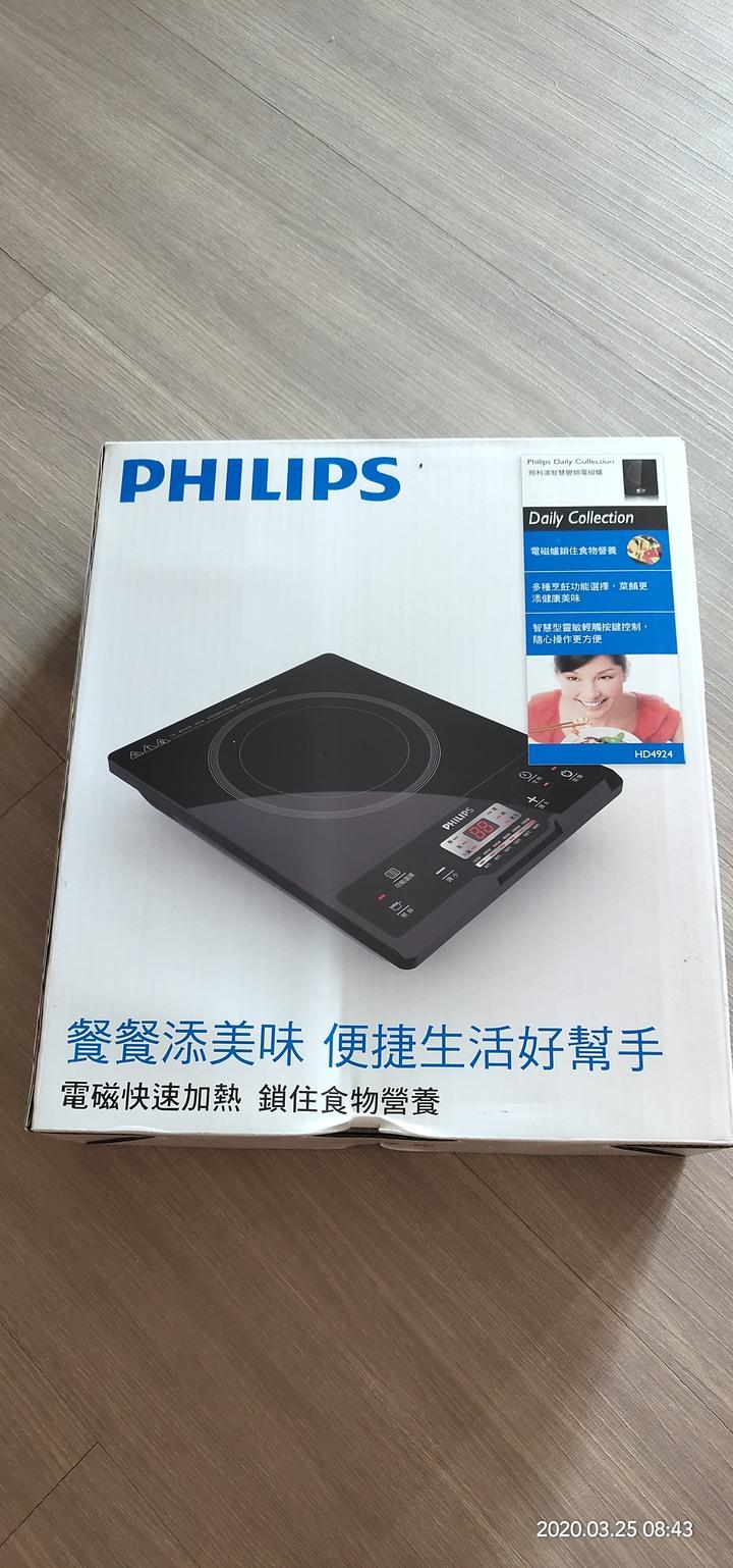 飛利浦HD 4924電磁爐