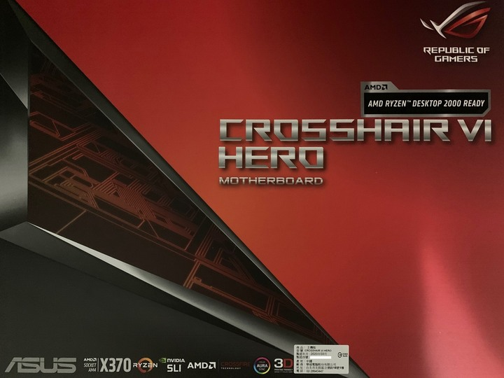 [賣/台南/皆可] 華碩 ROG CROSSHAIR VI HERO 主機板
