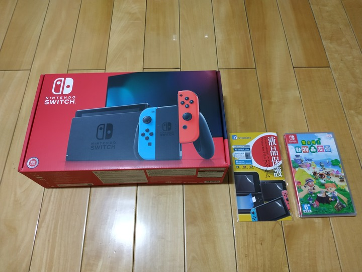 Nintendo Switch 新款電力加強版主機-紅藍手把+動物森友會+螢幕保護貼