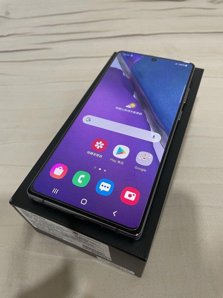 賣Samsung Note 20 256G 黑色,保固到2021年10月,盒裝