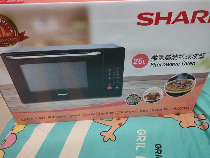 夏普25L多功能自動烹調燒烤微波爐 R-T25KG(W) 全新品
