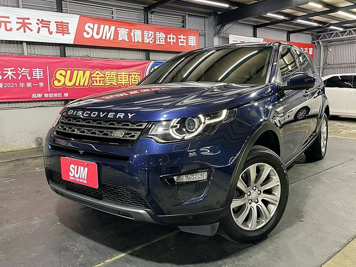 LAND ROVER Discovery Sport TD4 HSE 午夜藍