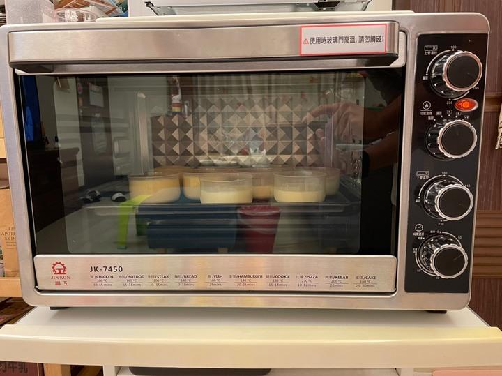 免運費 保固【晶工牌45L雙溫控旋風烤箱】大容量烤箱 烘焙烤箱 家用烤箱 營業用烤箱 7450
