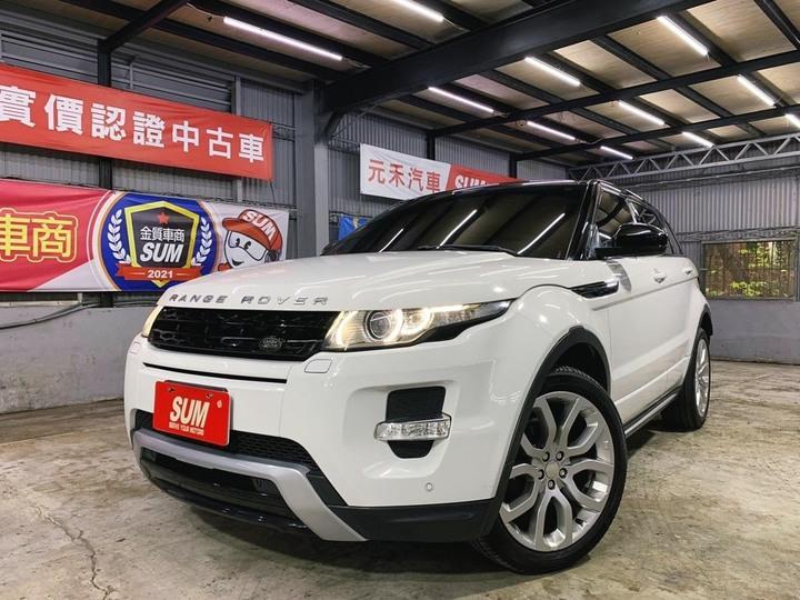 正2014年出廠 Land Rover Range Rover Evoque 5D Dynamic+ 2.0 羽亮白 最頂級四輪驅動