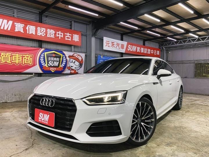 正2018年式 Audi A5 Sportback 40 TFSI Premium Plus 2.0 象牙白  原廠保固五年十萬公里,超低里程僅跑3萬公里,保證準表 ! ! !