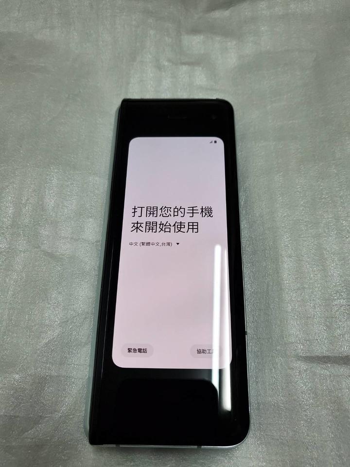 現金價 2年保公司貨 Samsung 三星 Galaxy Fold 折疊機 銀色 12g/512g
