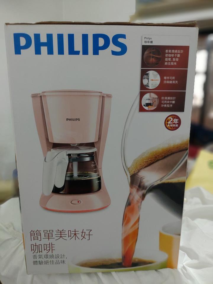 Philips 飛利浦 Daily滴漏式咖啡機1.2L-HD7447/31(瑰蜜粉)