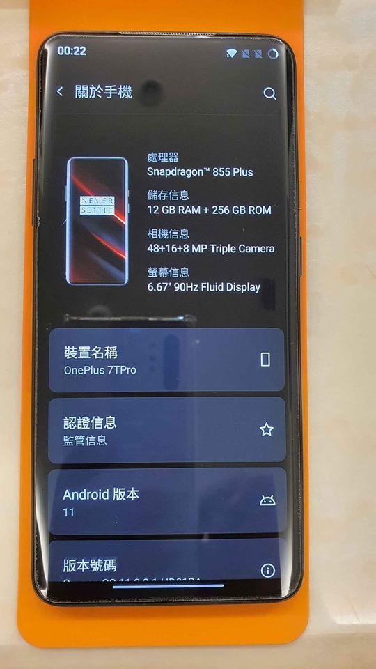 99%新OnePlus 7T Pro McLaren聯名限量頂配版手機