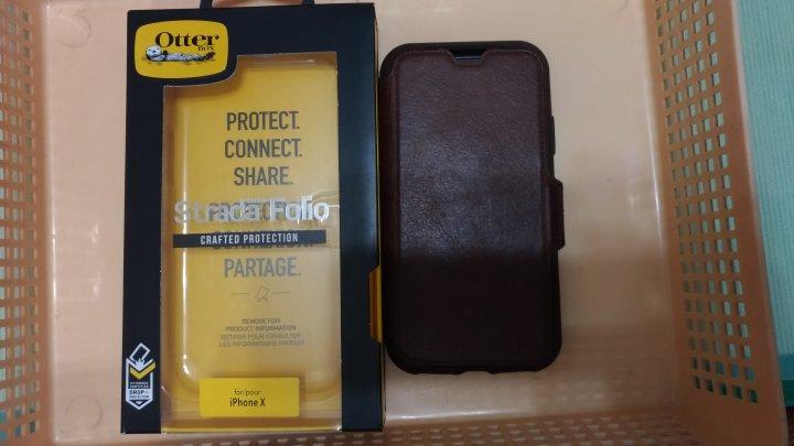 OtterBox iPhone Xs / X 5.8吋 步道系列保護殼-義式咖啡