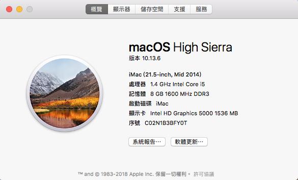 Apple iMac 2014 桌上型電腦