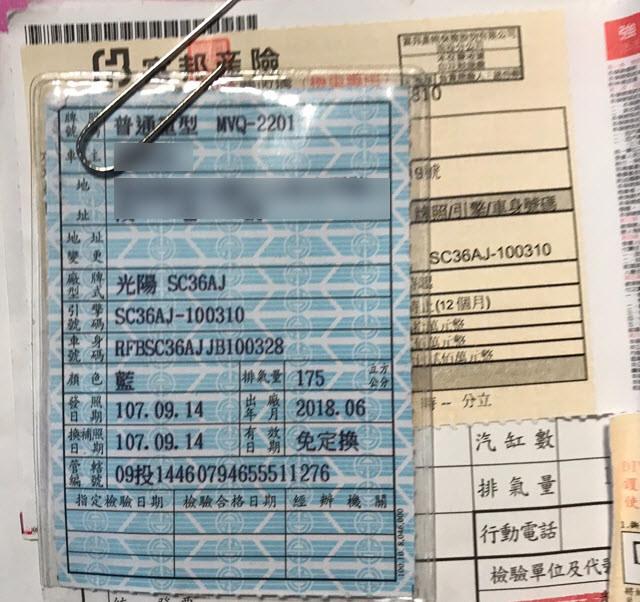 KYMCO_SC36AJ 180 雷霆王180 ABS