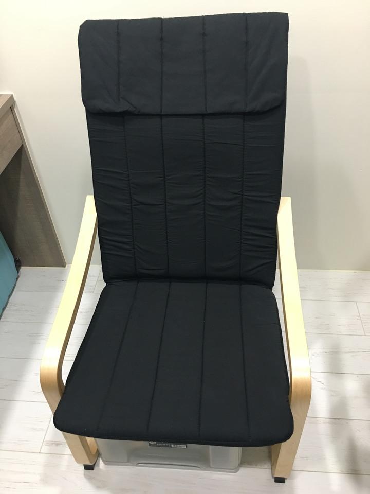全新休憩椅半價