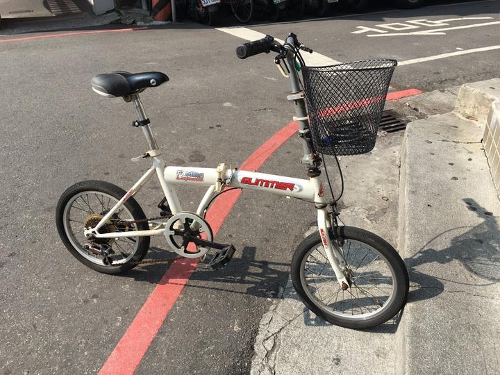折/摺疊腳踏車