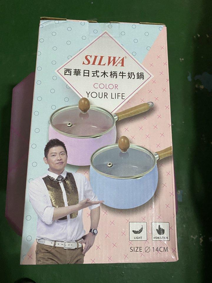 西華日式木柄牛奶鍋14cm