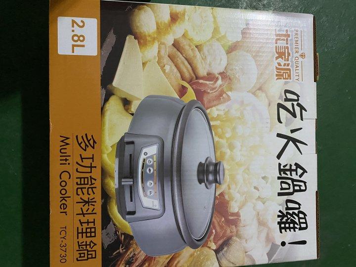 大家源】2.8L多功能料理鍋 TCY-3730