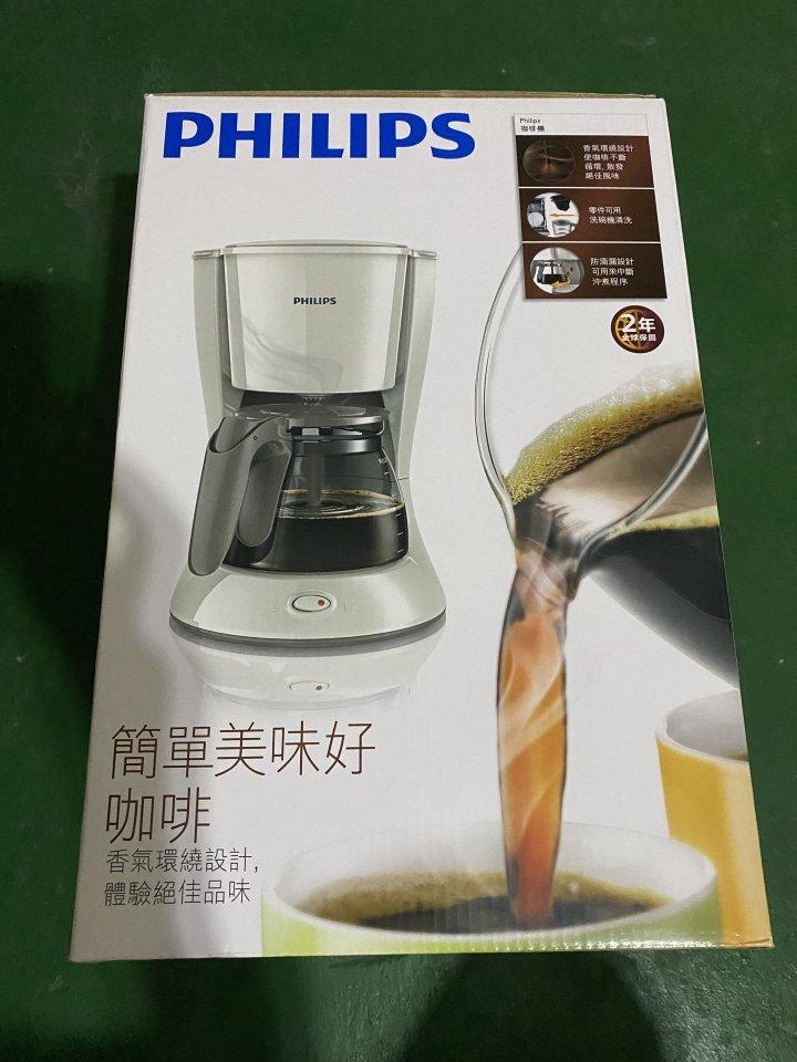 飛利浦 PHILIPS 咖啡機 白色 全新品 台南佳里面交 HD7447