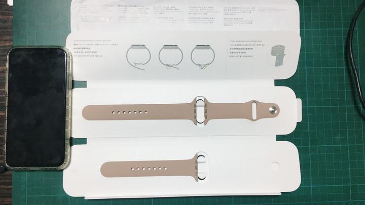 【全新】Apple Watch 二代 三代 四代 適用 原廠錶帶