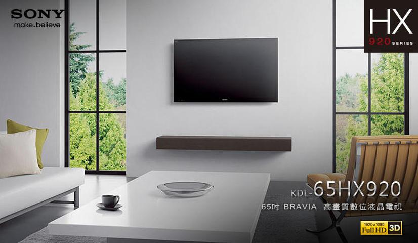 限時下殺 2折出清 Sony 65吋 康寧玻璃 聯網液晶電視 KDL-65HX920 有保固