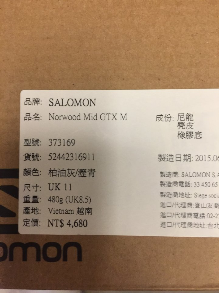 二手 Salomon Norwood GTX M Goretex 男用登山鞋