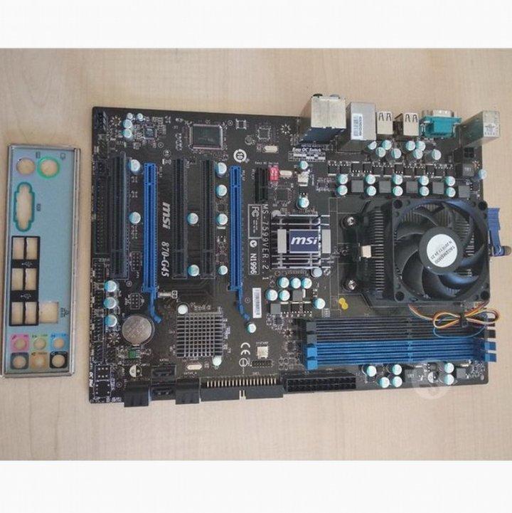 微星870-G45主機板+AMD Athlon II X4 640四核心處理器+DDR3 4GB記憶體、整組附擋板與風扇