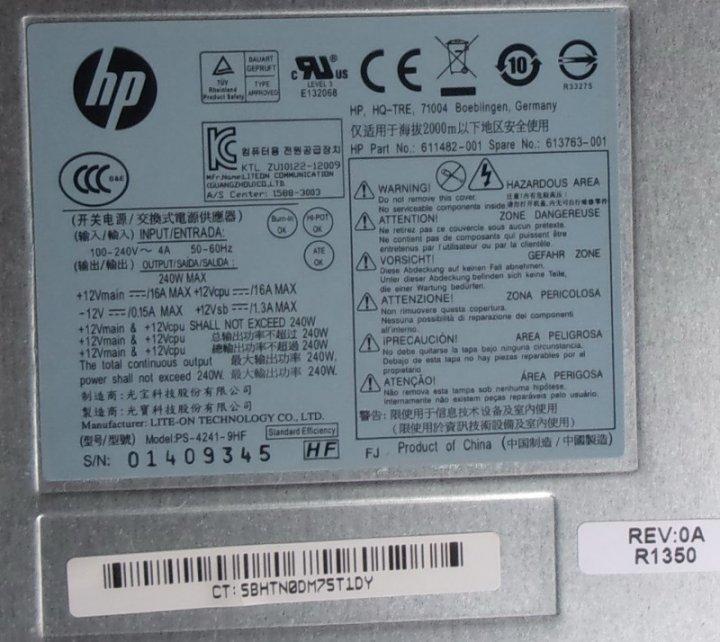 HP  PS-4241-9HF   240W 電源供應器、測試良品、相容機型請看內文
