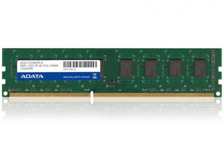 威剛 ADATA 4GB DDR3 -1333 雙面顆粒 、終身保固 、測試良好的庫存備品、單支價$530