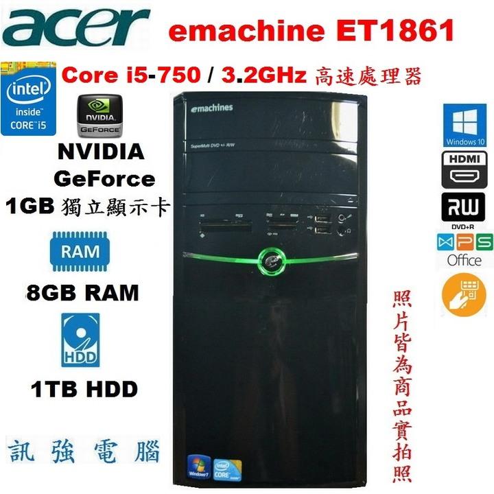 ACER 宏碁 emachine ET1861 Core i5 四核心高效能獨顯、上網、遊戲、繪圖、影音、文書電腦主機