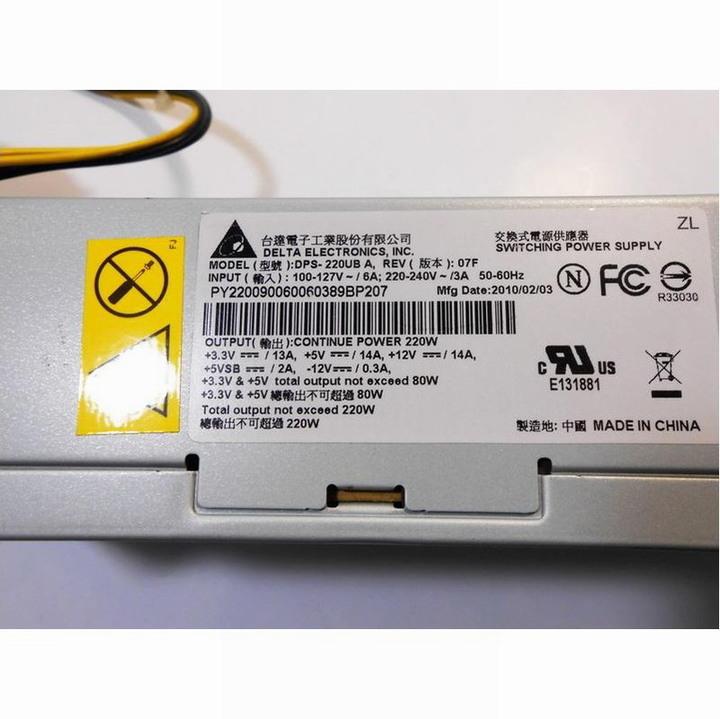 台達電交換式電源供應器 220W 型號 DPS-220UB A , REV : 07F、適用宏碁CP系列準系統、迷你主機
