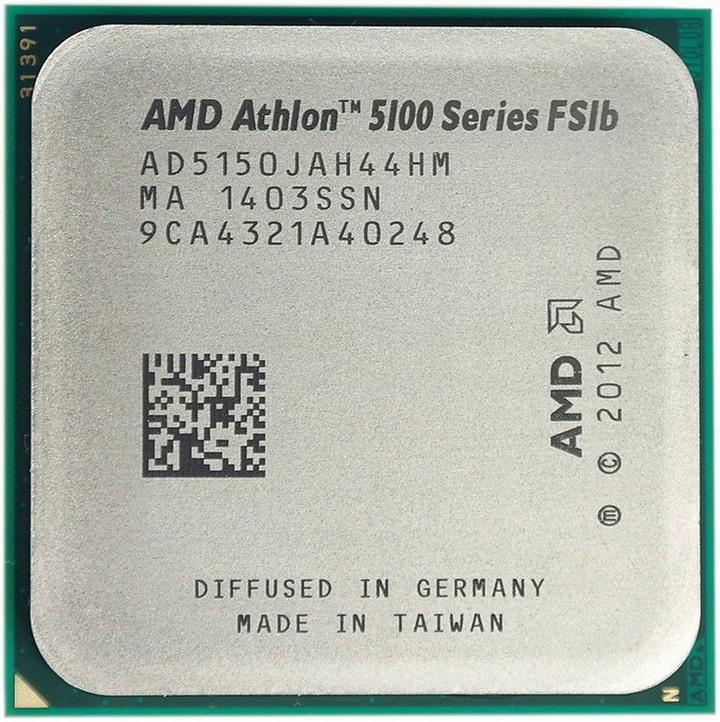 AMD Athlon 5100 Series Fslb 四核心 處理器、Socket AM1、拆機良品、附原廠風扇