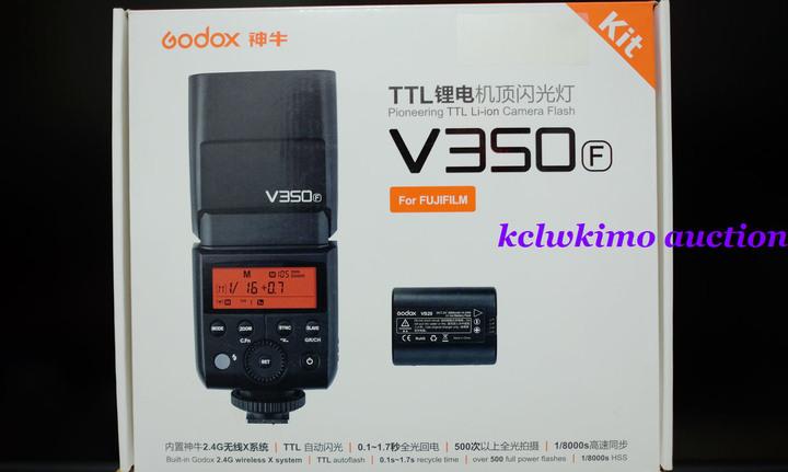 ★Godox_神牛_v350鋰電池閃燈_富士微單專用★