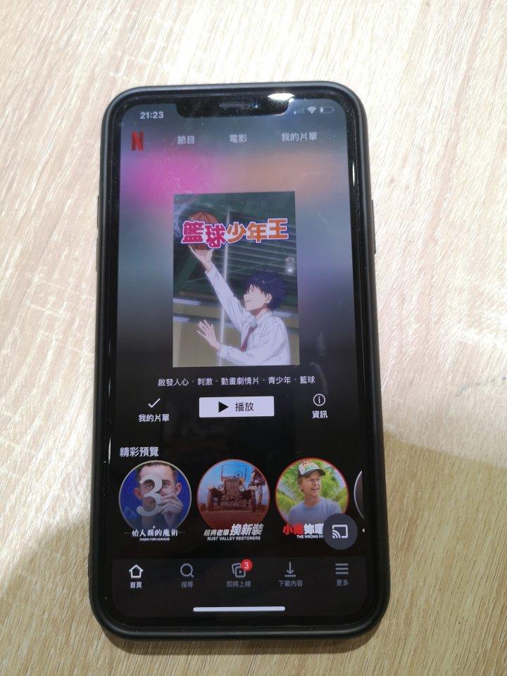iPhone 11 Pro Max 256g 金色 可換機iphone 11, 三星、華為