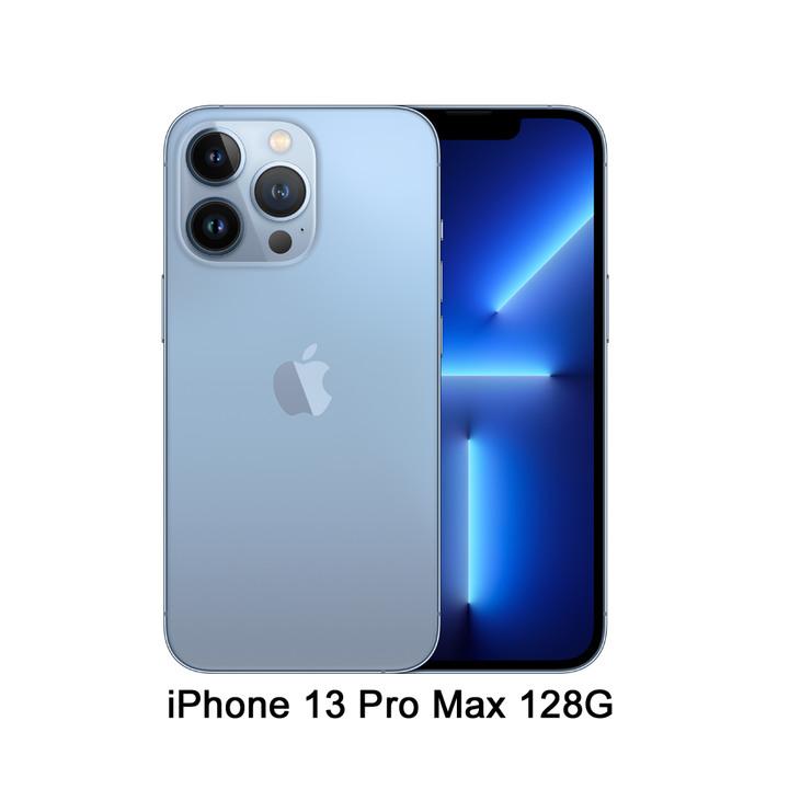 iPhone 13 Pro Max (128G) 天峰藍(現貨)
