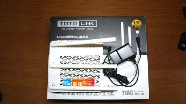TOTOLINK AC750 A1004 已過保