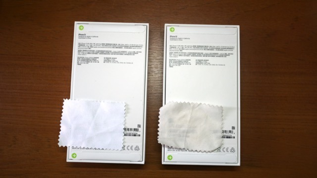 現貨交易,蘋果 Apple iPhone 13 128g 星光色及藍色