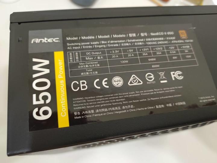 保內 少用 ANTEC NEO ECO II 650W 電供 80 Plus 銅牌 減噪主動式PFC