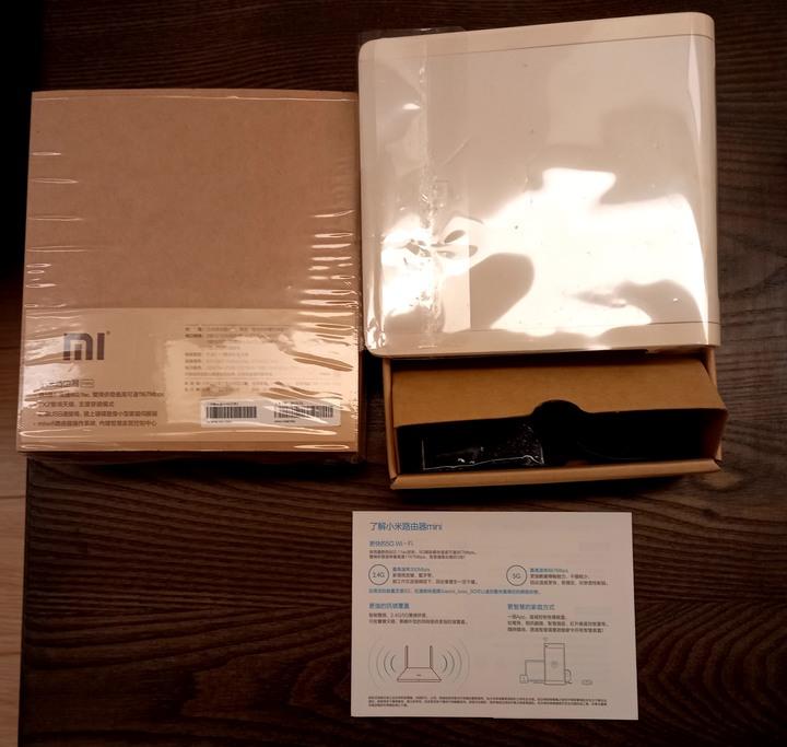 小米路由器mini 雙頻5G USB擴展 (兩組合賣600元含運)